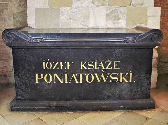Zdobiony sarkofag