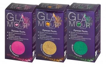 Glamour Effect Звёздная пыль